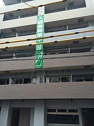 シーカルア アリモト[2階]の外観