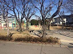 余野2号公園 ...