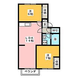 プレ ベルジュ B棟[2階]の間取り