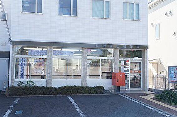 仙台向山郵便局...