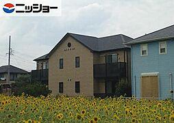 アンプルールリーブルパピオンA[2階]の外観