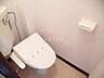 トイレ,1DK,面積32.86m2,賃料3.0万円,バス 函館バス北大裏下車 徒歩5分,,北海道函館市港町3丁目11-20