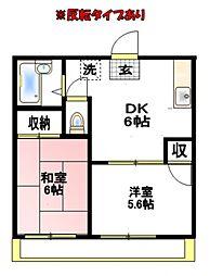 清川グリーンハイツ[1階]の間取り