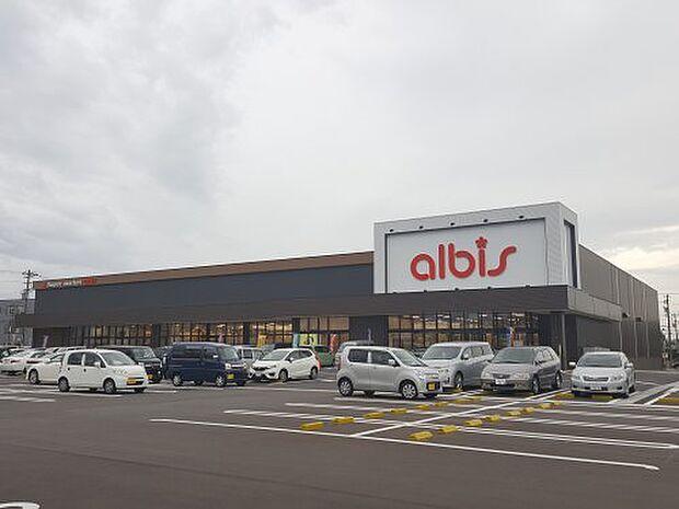 【スーパー】albis(アルビス) 高原町店まで1123m