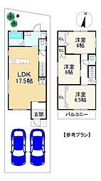 京福電鉄北野線「北野白梅町」駅 徒歩 14分