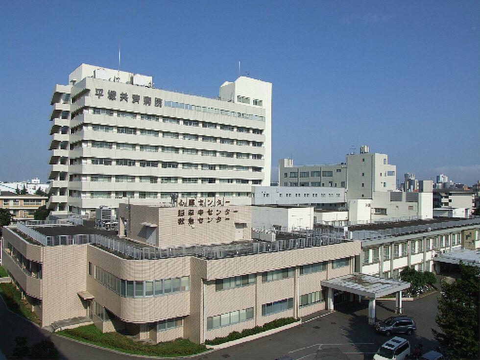 周辺(平塚共済病院(1490m))