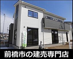 駒形駅 2,590万円