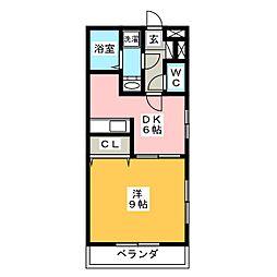 サンシャインプレイス[3階]の間取り