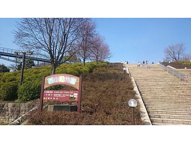 【公園】西山公園まで3854m