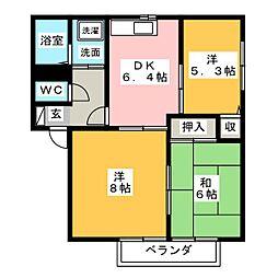メゾン欅 A棟[2階]の間取り
