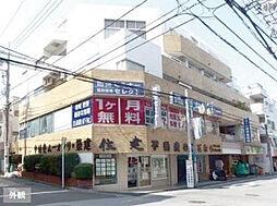 横浜市港北区 日吉陽光ハイツ 日吉駅から徒歩3分