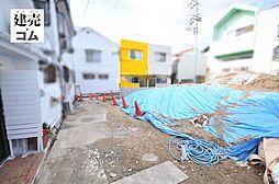 兵庫県神戸市兵庫区湊山町