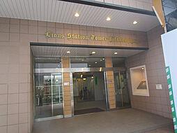 ライオンズステーションタワー北越谷