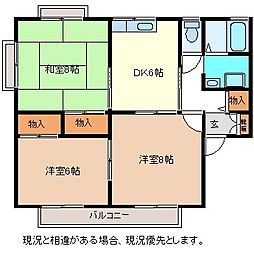 セジュール吉田D棟[2階]の間取り