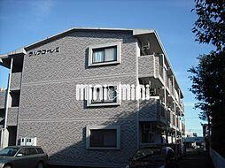 ラルフローレII[1階]の外観