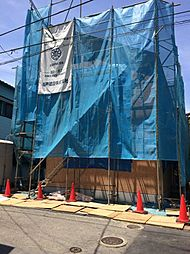 神奈川県横須賀市衣笠町14-6