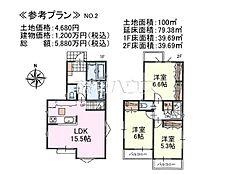 2号地 建物プラン例(間取図) 調布市八雲台1丁目