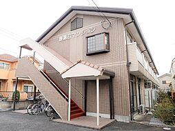 原第6マンション[2階]の外観