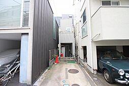 東京都世田谷区三宿2丁目