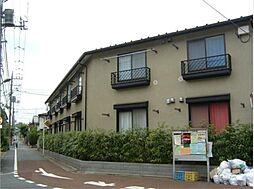西小山駅 7.4万円