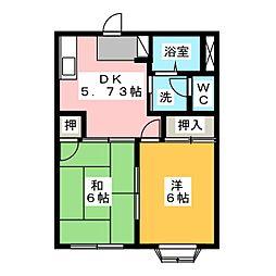 エルディムOHSHIMA[1階]の間取り