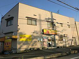 三田本町駅 3.0万円