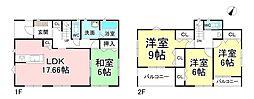 長野駅 2,390万円