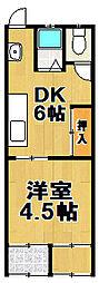 岩本マンション[1階]の間取り