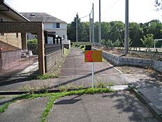 北側道路は歩行者専用道路です。