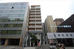 丸の内セントラルハイツ[9階]の外観