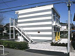 東京都府中市清水が丘2丁目の賃貸アパートの外観