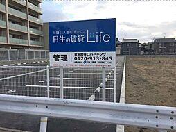 新潟駅 1.0万円
