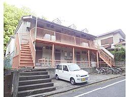 ヨコタハイム[2階]の外観
