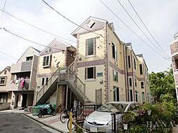 神奈川県横須賀市追浜本町1丁目の賃貸アパートの外観