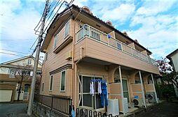 サンアマノ小平[2階]の外観