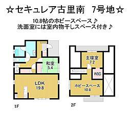上田駅 3,950万円