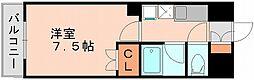 リファレンス県庁口[4階]の間取り