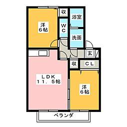 Toi et moi弐番館[2階]の間取り