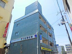 日正マンション[4階]の外観
