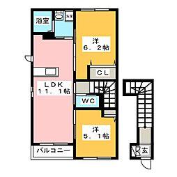 シャーメゾン晟[2階]の間取り