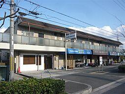 大阪府茨木市新堂3丁目の賃貸マンションの外観