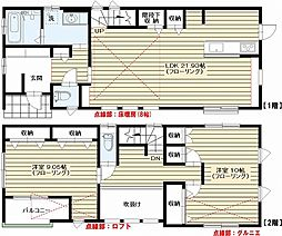 [一戸建] 東京都杉並区西荻南4丁目 の賃貸【/】の間取り