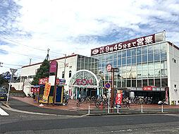 イオン メイトピア店 627m(徒歩約8分)