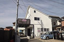 兵庫県神戸市垂水区塩屋町3丁目