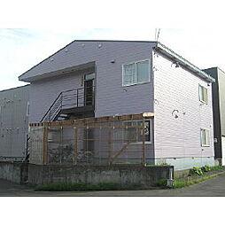 鷲別駅 1.9万円