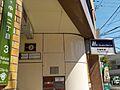 大阪メトロ谷町...