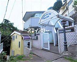 山手駅 3.0万円