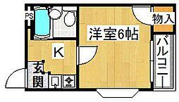 ハ−モ二−ハイツ[3階]の間取り
