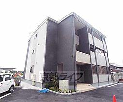 JR東海道・山陽本線 長岡京駅 徒歩34分の賃貸アパート