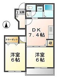 MAISON M USAMI[1階]の間取り